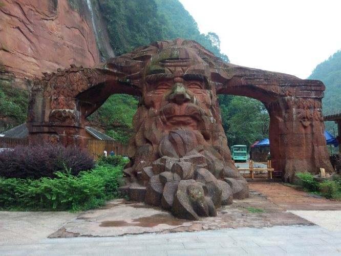 丹霞第一园:赤水佛光岩