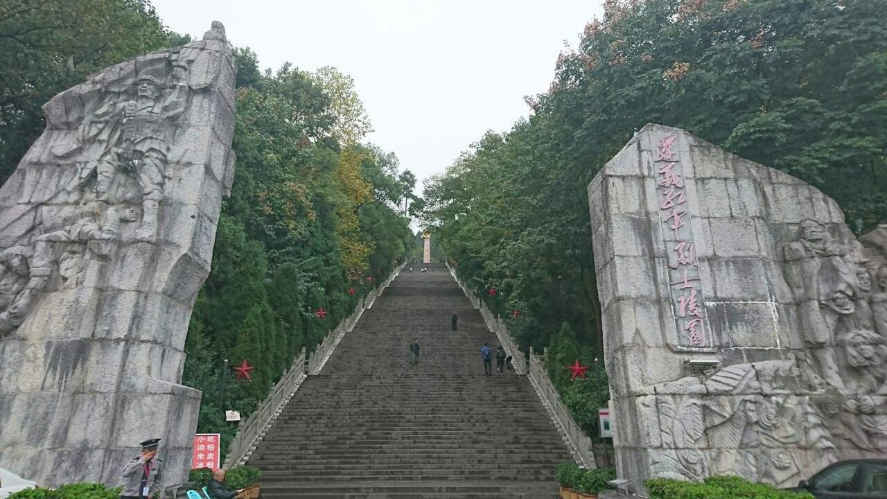 烈士陵园:遵义红军山