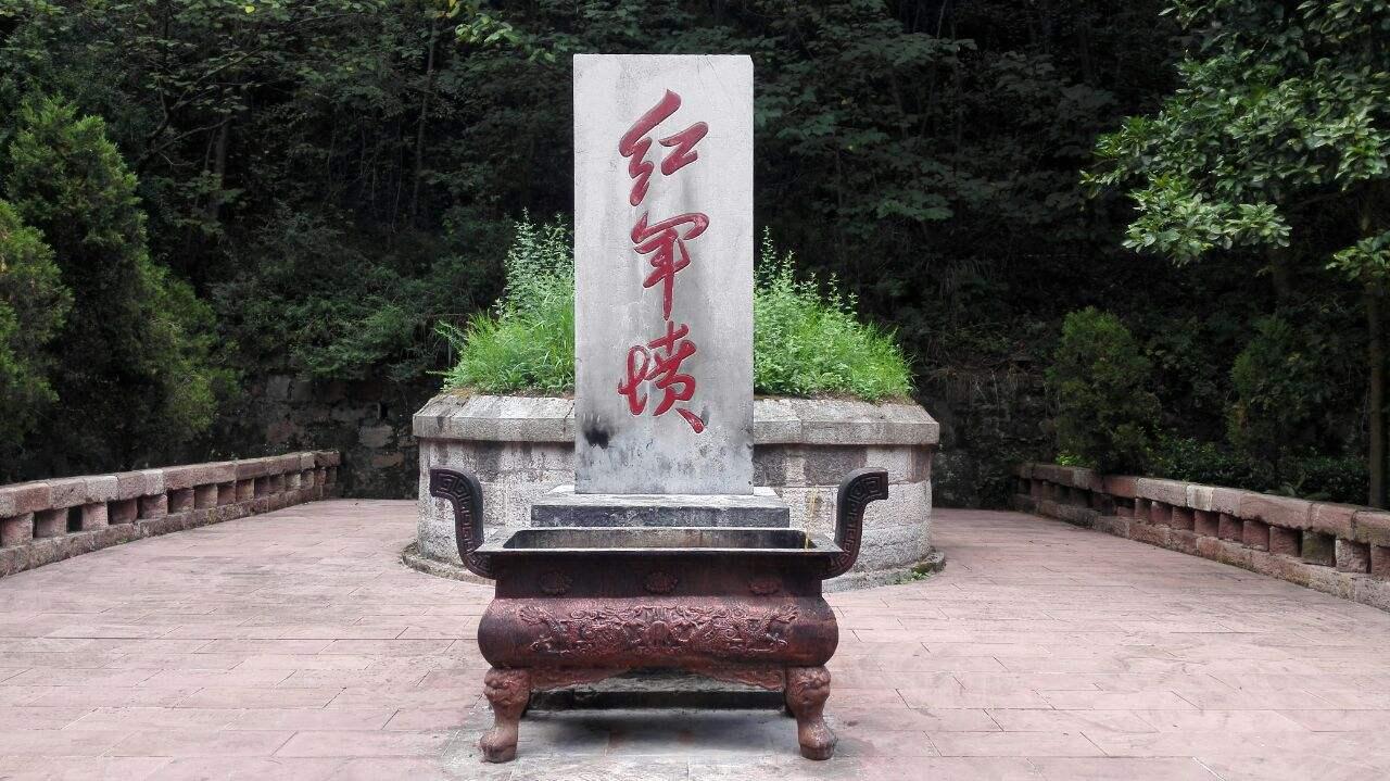 烈士陵园:遵义红军山-01