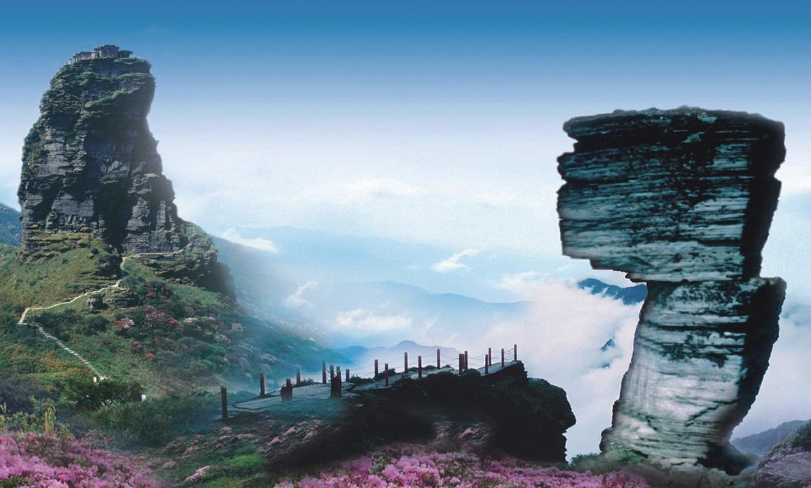 天空之境梵净山,带你体验不一样的感受