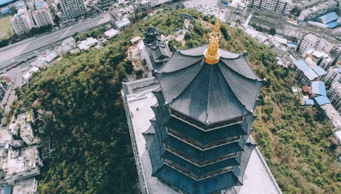 新旅游打卡圣地——贵阳东山寺一日游